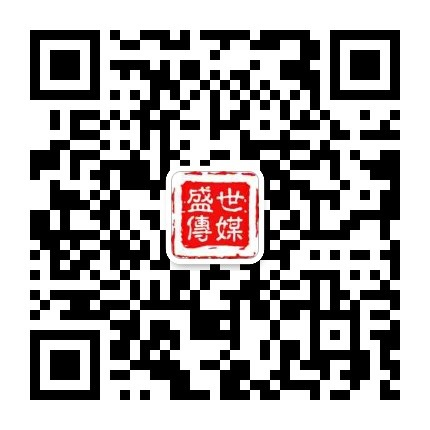 陈伯浩cnheyday微信二维码.jpg